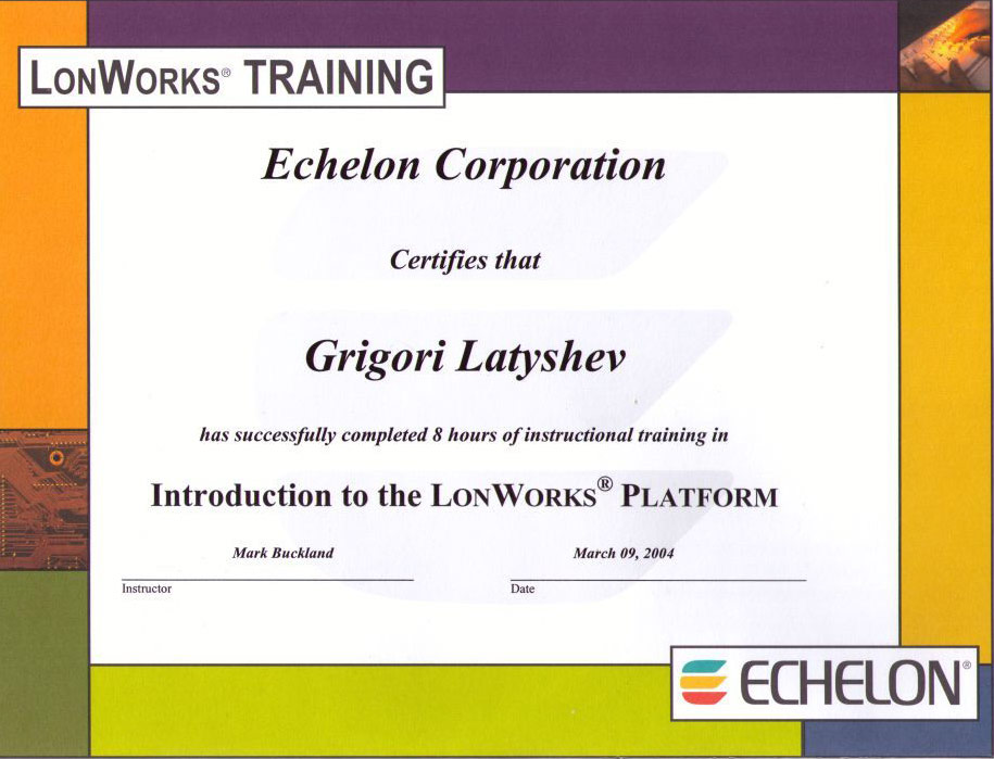 Сертификат LonWorks TRAINING by ECHELON Introduction on the LonWorks PLATFOPM