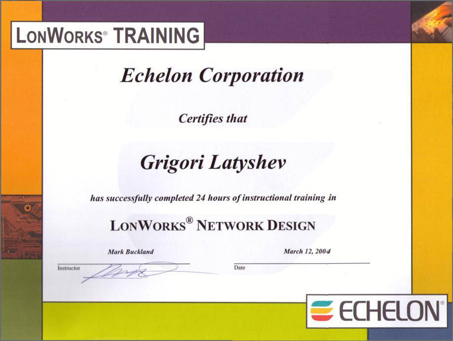Сертификат LonWorks TRAINING by ECHELON LonWorks Network Design Course